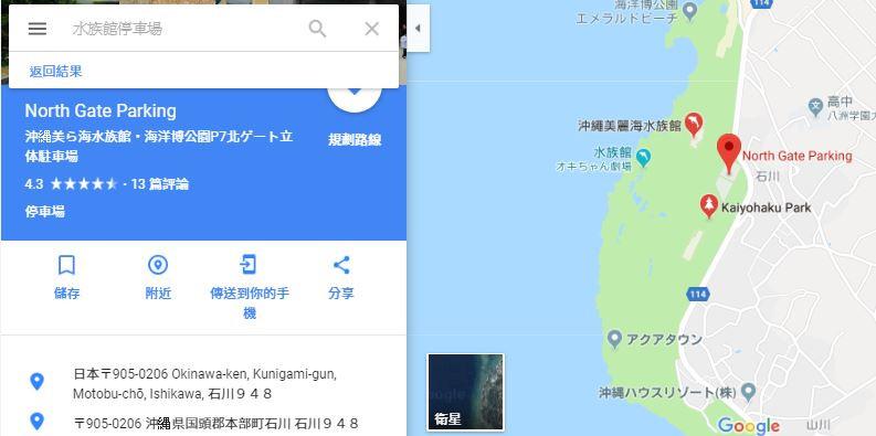 水族館地圖