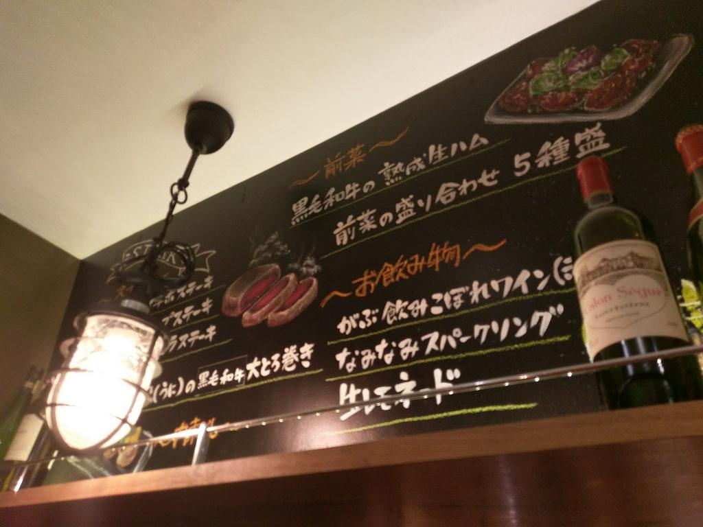 日本旅遊by大鷹攝影_170914_0109